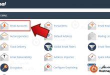 اموزش روش اتصال حساب کاربری ایمیل میزبانی cPanel به Gmail 14