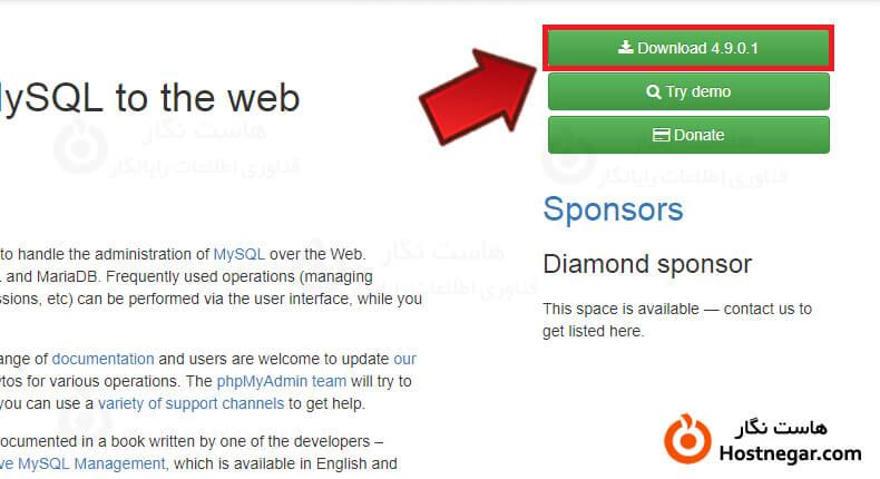 نصب phpmyadmin در سیستم